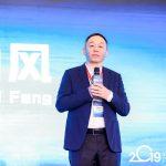 Wanxiang Blockchain Xiao Feng: แพลตฟอร์มเครือข่าย Meta Universe-Next Generation
